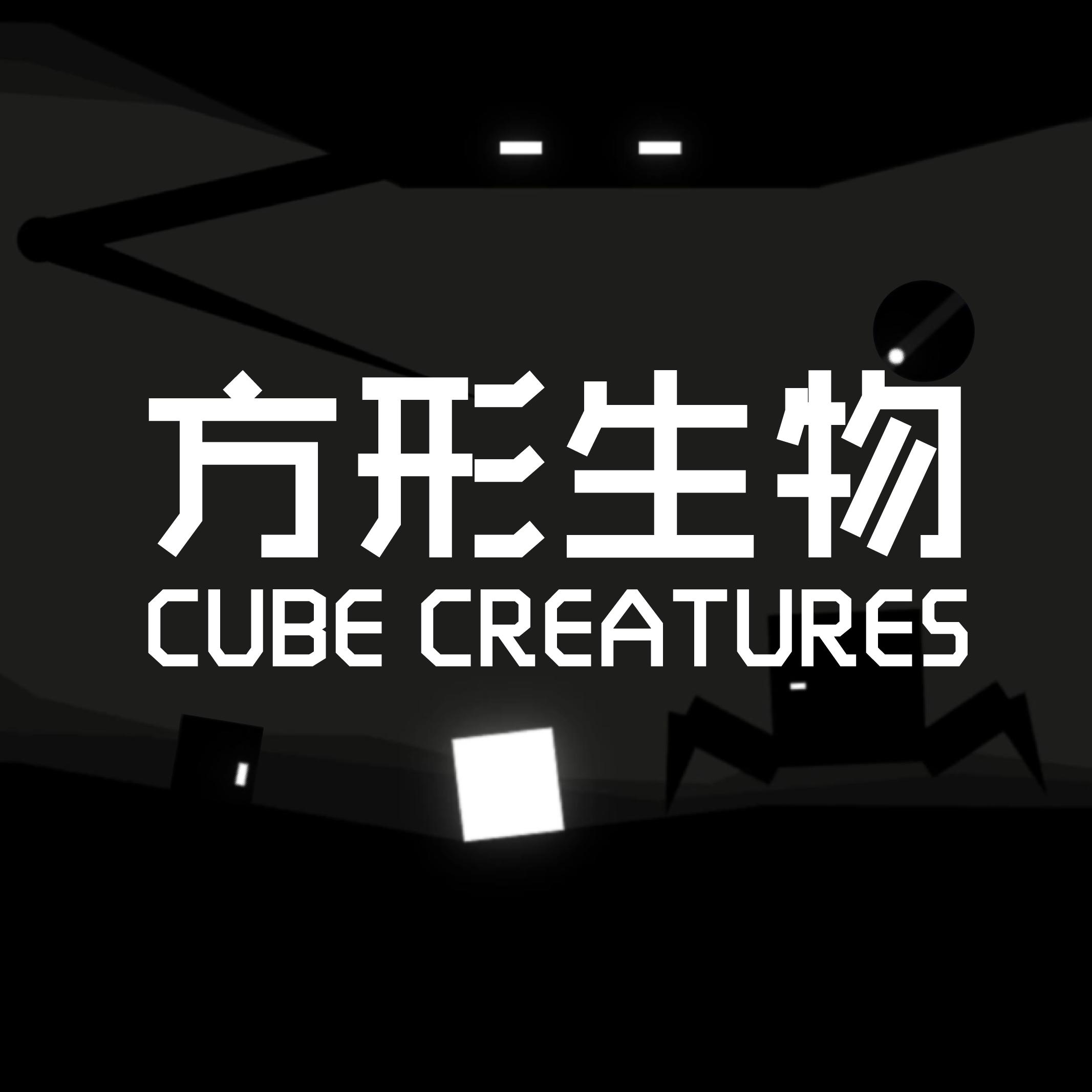 CUBE CREATURES