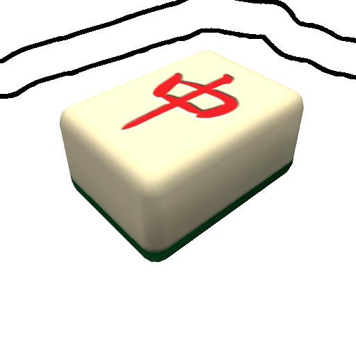 3D Taiwan's Mahjong